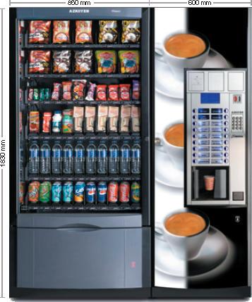В торговом центре стоят два кофейных автомата